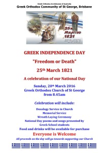 Flyer - GREEK AND ENGLISH 2016_Page_1